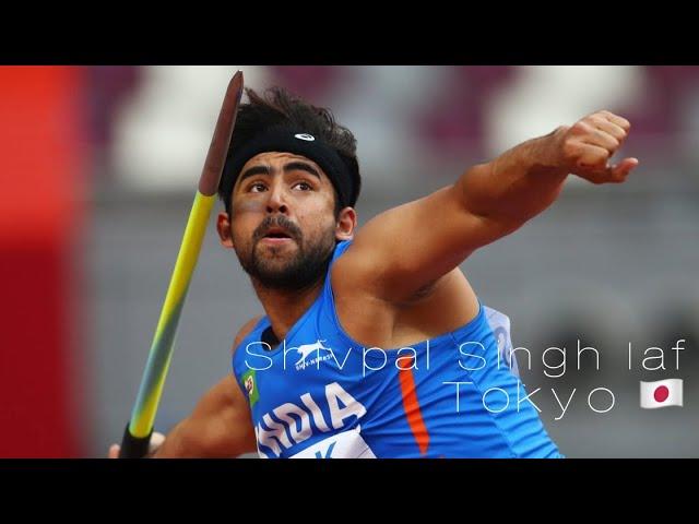 Shivpal Singh Iaf | Tokyo Olympics 2021 | training