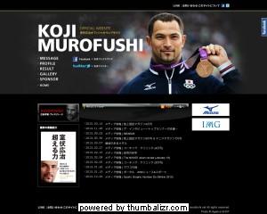 Koji Murofushi